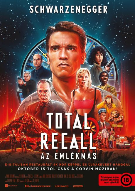 Total_Recall_web